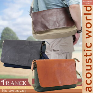 ショルダーバッグ アコースティック ワールド フランク