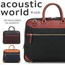 ビジネスバッグ ブリーフケース メンズ acoustic world アコースティック・ワールド ス