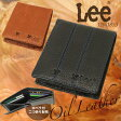 【祝・10周年!今だけポイント10倍中】 二つ折り財布 メンズ Lee(リー) Oil Leather2(オイルレザー2) 財布 二つ折り 本革 小銭入れあり 中ベラ付 ブランド ランキング プレゼント ギフト 父の日