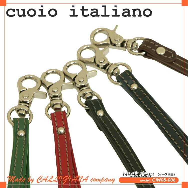 ネックストラップ cuoio italiano(クォイオイタリアーノ) 牛革 小物 メンズ 本革