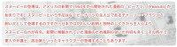 ・35【定期入れ】スヌーピー16771NEWモデル☆ダイヤカットシリーズ牛革縦入れパスケース【プレゼント】【人気】【ブランド】【定期いれ】askas/va-