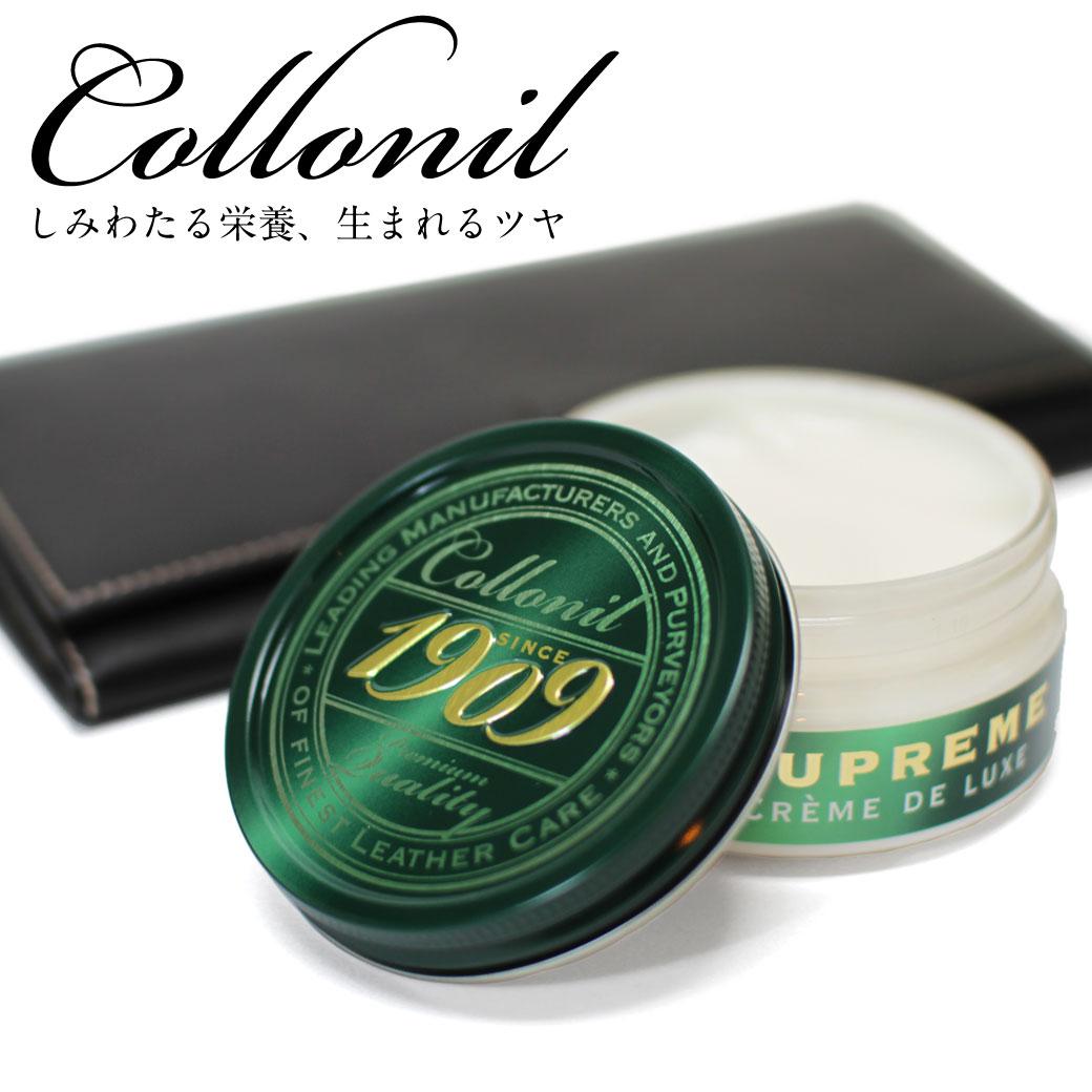 ケアクリーム メンズ Collonil コロニル 1909シリーズ ケア用品 ブランド ランキング プレゼント ギフト