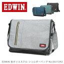 ショルダーバッグ メンズ ブランド EDWIN エドウィン 杢ポリエステルシリーズ 斜めがけ バッグ 肩掛け ナイロン系 軽量 横型 海外旅行バッグ nylon メンズ バッグ