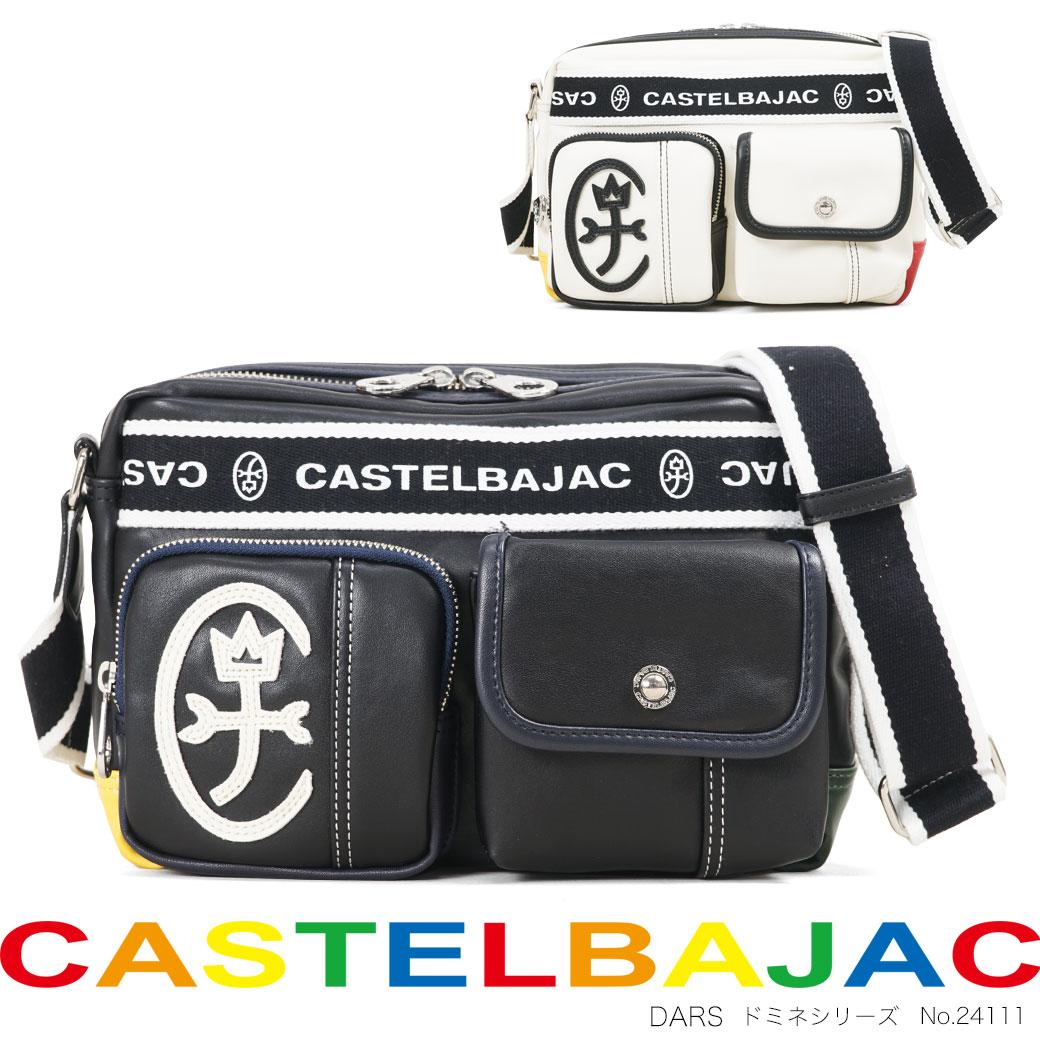 【ポイント10倍&割引クーポン発行中】ショルダーバッグ メンズ CASTELBAJAC カステルバジャック ドミネシリーズ 斜めがけバッグ 肩掛け 男女兼用 メンズバッグ バッグ ブランド プレゼント 鞄 かばん カバン bag q39bC07 (24111) 送料無料 海外旅行バッグ