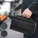 セカンドバッグ メンズ ブランド クラッチバッグ CASTELBAJAC カステルバジャック Doroite ドロワット 軽量 メンズ バッグ ダブルファスナー 71202 メンズセカンドバック クラッチバッグ メンズ ブランド メンズ セカンドバッグ 小さめ