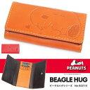 スヌーピー キーケース レディース SNOOPY Beagle Hug ビーグルハグシリーズ 本革 4連 キーホルダー 92210 メンズ ブランド ランキング プレゼント ギフト