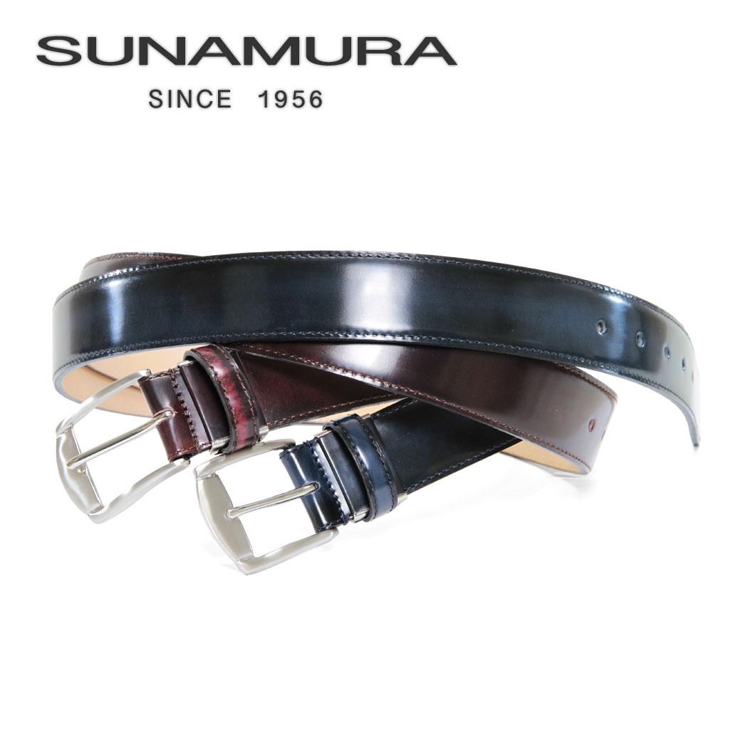ベルト メンズ SUNAMURA スナムラ ベルト 紳士ベルト 本革 牛革 小物 日本製 ベルト ブランド ランキング プレゼント ギフト
