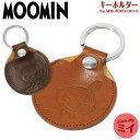 ショッピングムーミン キーリング キーホルダー メンズ MOOMIN ムーミン 本革 レザー キーホルダー ブランド