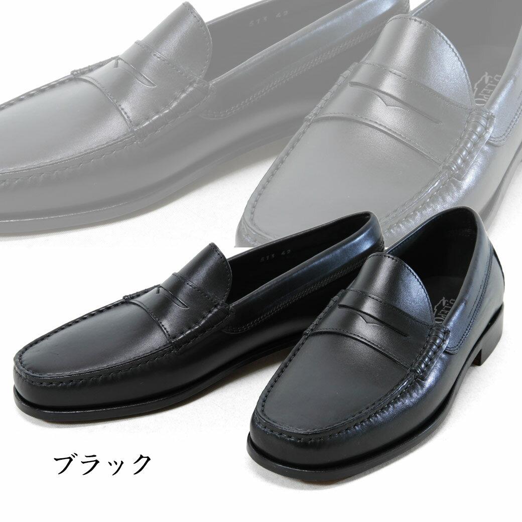 ... 紳士靴 革靴 プレゼント 送料