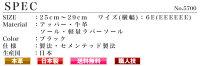 【2012新作甲高幅広6Eビジネスシューズ】日本製TRAKAR'S(トラッカーズ)5700エアクッションストレートチップ本革レザー内羽根式革靴送料無料askas/va-
