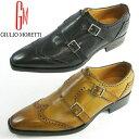 【楽天ランキング入賞!】 【送料無料】Giulio Moretti【ビジネスシューズ】ダブルストラップシューズ(114) [ギュリオモレッティ]【紳士靴】【メンズ】【レザー】【革靴】【革】【ランキング】【人気】【ブランド】