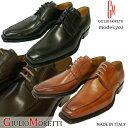 【楽天ランキング入賞!】 【送料無料】Giulio Moretti 【ビジネスシューズ】Uチップシューズ(GM702) [ギュリオモレッティ]【紳士靴】【レザー】【メンズ】【革靴】【革】【ランキング】【人気】【ブランド】