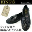 Kings721_main
