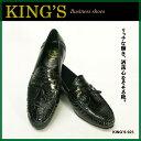 【送料無料】【KING'S】【ビジネスシューズ】(KING'S-923)キングス/クロコダイル型押しタッセル・スリッポンメンズシューズ【紳士靴】【レザー】【メンズ】【革靴】【革】【ランキング】【人気】【ブランド】