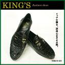 【送料無料】【KING'S】【ビジネスシューズ】(KING'S-925)キングス/クロコダイル型押しスリッポンメンズシューズ【紳士靴】【レザー】【メンズ】【革靴】【革】【ランキング】【人気】【ブランド】