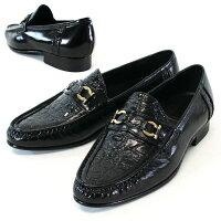 【ビジネスシューズ】(KING'S-925)キングス/クロコダイル型押しスリッポンメンズシューズ【紳士靴】【レザー】【メンズ】【革靴】【革】