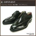 【送料無料】Scotch Grain【ビジネスシューズ】SCOTCH GRAIN2859スコッチグレイン/Uチップ【紳士靴】【レザー】【メンズ】【革靴】【革】【ランキング】【人気】【ブランド】