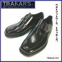 【送料無料】【TRAKA'S】大きいサイズも展開 -MADE IN JAPAN-【ビジネスシューズ】TRAKA'S3701モデルモンクストラップ -トラッカーズ-【紳士靴】【レザー】【メンズ】【革靴】【革】【ランキング】【人気】【ブランド】