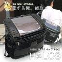 【ホワイトデー! スペシャルクーポン配布中】HALOS 発電する鞄 ソーラーパネル付きカメラバッグMサイズ A-001ハロス 送料無料 HALOS MARK2 太陽光発電 一眼レフ 国産ソーラーバッグ 斜めがけショルダーバッグ 自転車 防水 防災 メンズ レディース 通販
