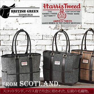 2531 ハリスツイードトート bag BRITISH GREEN ユニセックストート bag back business bag large mens Womens unisex Tweed fabric popular brand gift askaw store