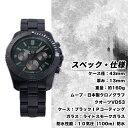 腕時計 クオーツ メンズ KENTEX ケンテックス JSDF...