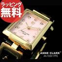 【腕時計】ANNE CLARK 天然シェルピンク文字盤[AA1030-17PG] アンクラーク レディース 時計 婦人 レディース レディースウォッチ かわいい ギフト プレゼント