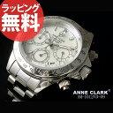 【腕時計】ANNE CLARK クロノグラフ 天然白シェル文字盤 [AM-1012VD-09]アンクラーク レディース メタルベルト 腕時計 時計 婦人 レディース レディースウォッチ プレゼント リ