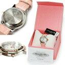 【腕時計】Alessandra Olla [AO-1750]レディース ラウンドタイプ アレサンドラオーラ 時計 婦人 レディース レディースウォッチ かわいい ギフト プレゼント