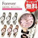 【即納】腕時計 FOREVER Link-01 電池寿命10年 レディース腕時計 0824楽天カード分割 02P03Dec16