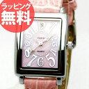 【腕時計】FOREVER 1Pダイヤ[FL-330SIPK] フォーエバー レディース ベルトウォッチ 腕時計 ピンクシェル文字盤 時計 婦人 レディース レディースウォッチ ブレスウォッチ リス