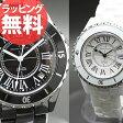【腕時計】Mauro Jerardi ぺアウォッチ セラミックシリーズ[MJ-001]マウロジェラルディ レディース メンズ 婦人 紳士 腕時計 時計 ペアウォッチにも お揃い かわいい プレゼント 防水 送料無料 通販 父の日