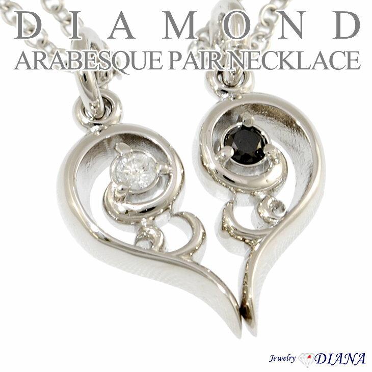 ペアネックレス 国産 Jewelry DIANA ペアネックレス E-1582   0824カード分割 国産 Jewelry DIANA ペアネックレス E-1582 ジュエリーダイアナ メンズ レディースネックレス ハート アクセサリー かわいい 日本製 オススメ 送料無料