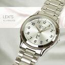 【72時間限定ポイント2倍以上!】 腕時計 クォーツ メンズ LEXI'S レキシー ビジネス メンズウォッチ メンズ腕時計 ブランド ランキング プレゼント ギフト