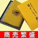 ≪激安特価≫プレゼントに最適♪箱入り【折財布】福ぶくろうがま...