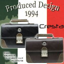 セカンドバッグ CRESTA 13701738 シック ツートンタイプ クレスタバッグ メンズ 紳士 黒 茶 持ち手 鍵付き シンプル プレゼント ブランド 人気 通販 あす楽 0824楽天カード分割