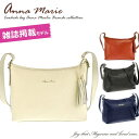「MORE」「美人百花」など、女性誌に多数掲載の人気ブランド「Anna Marie」