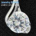 レディースネックレス 国産 Jewelry DIANA LOVE ワンポントネックレス E-1681 プレゼント