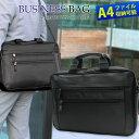 PC収納 多機能 55630 ビジネスバッグ S.ACT. ビジネスバック メンズ レディース ブリーフケース 鞄 ポリエステル 軽量 PC パソコン 通勤 ビジネス 2way A4 あす楽 即納 通販