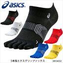 【メール便送料無料】ASICS 3093A032 アシックス...