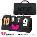 【Butterfly】76360 BHカウンター バタフライ 卓球用品卓球 カウンター スタンド 得点ボード 点数 ミニ 卓球用小物 設備 通販