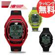 【マラソン期間限定・ポイント10倍中!】●送料無料 NEW BALANCE GPS腕時計 EX2-906 ニューバランスGPS機能で距離やペースを計測。ランニング、ジョギング等スポーツ時に 5気圧防水 通販 10P27May16