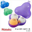 【Nittaku】NL-9220 トレハボールケース ニッタク卓球 ボール 小物 ケース 卓球用品 スポーツ 3個 ラージボール 44ミリボール 通販 クリスマスプレゼント