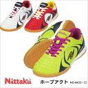 【Nittaku】NS-4430-31-32 ホープアクト ...