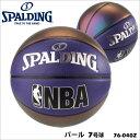 【SPALDING】76-040Z パール 7号球 バスケットボール スポルディングNBA公認 男子一般用 屋外用 耐久性 プレゼント ギフト 贈り物 通販