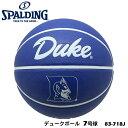 【SPALDING】83-718J デュークボール 7号球 バスケットボール スポルディングNBA公認 7号 男子一般用 ボール バスケット 屋内 屋外 プレゼント ギフト 贈り物 通販