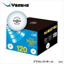 【Yasaka】A-61 プラセレクトボール ヤサカ 卓球トレーニングボール スポーツ 卓球用品 小物 ホワイトボール 練習 10ダース入 通販