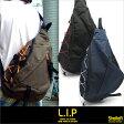 【ポイント10倍】SPHINX LABELワンショルダーリュック LIP-02リュックサック メンズ レディース 山ガール バッグ カジュアルバッグ アウトドア 登山 通勤 通学 人気 通販