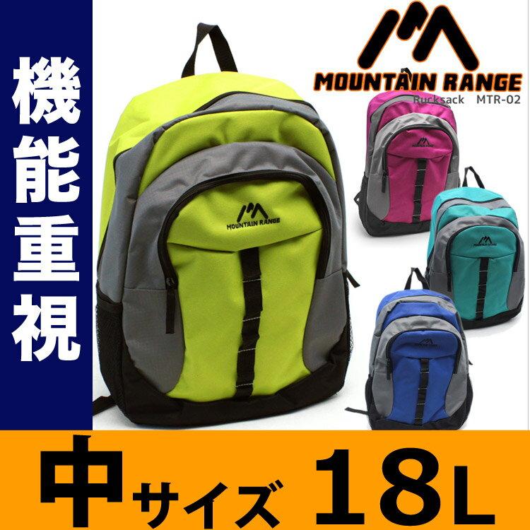 【即納】MTRのフロントポケットタイプがこの価格で発売 リュックサック MTR-02 カジ…...:askashop:10002427
