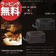 セカンドバッグ 14-0042 BAGGEX JADE シンプルタイプ持ち手(太)バジェックス ジェイド セカンドバッグ セカンドバック 日本製 国産 持ち手 メンズ 紳士 プレゼント ブランド 通販