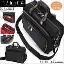 【BAGGEX】 GRAND 23-5551 ビジネスブリーフ シングルSサイズ バジェックス グランド ビジネスバッグ ブリーフケース メンズ 紳士 丈夫 黒 通勤 パソコン収納 ブランド 通販